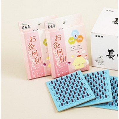 Choseikyu Smokeless Fruit (50 Per Pack)